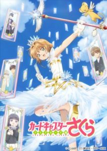 Winter 2018 Anime - Good Anime for Studying Japanese Cardcaptor Sakura Clear Card