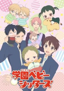 Winter 2018 Anime - Good Anime for Studying Japanese Gakuen Babysitters