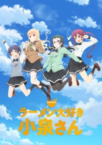 Winter 2018 Anime - Good Anime for Studying Japanese Ramen Daisuki Koizumisan