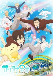 Winter 2018 Anime - Good Anime for Studying Japanese Sanrio Danshi