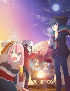 Winter 2018 Anime - Good Anime for Studying Japanese Yuru Camp