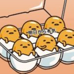 Beginner Japanese Gudetama