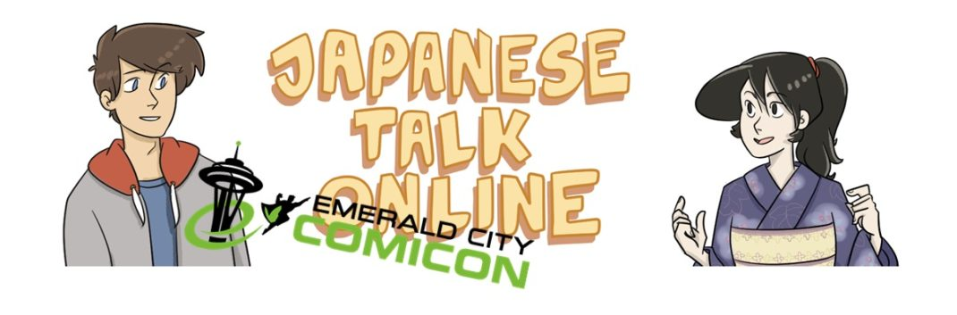 Japanese With Anime and Manga ECCC