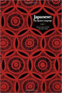 Cheap Japanese the spoken language