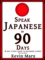 Cheap Japanese speak Japanese in 90 days