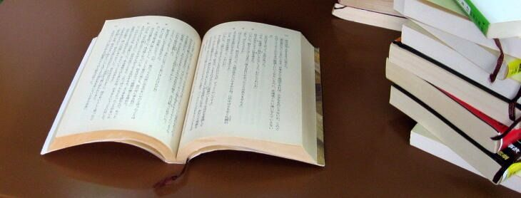 Why You MUST Read in Japanese