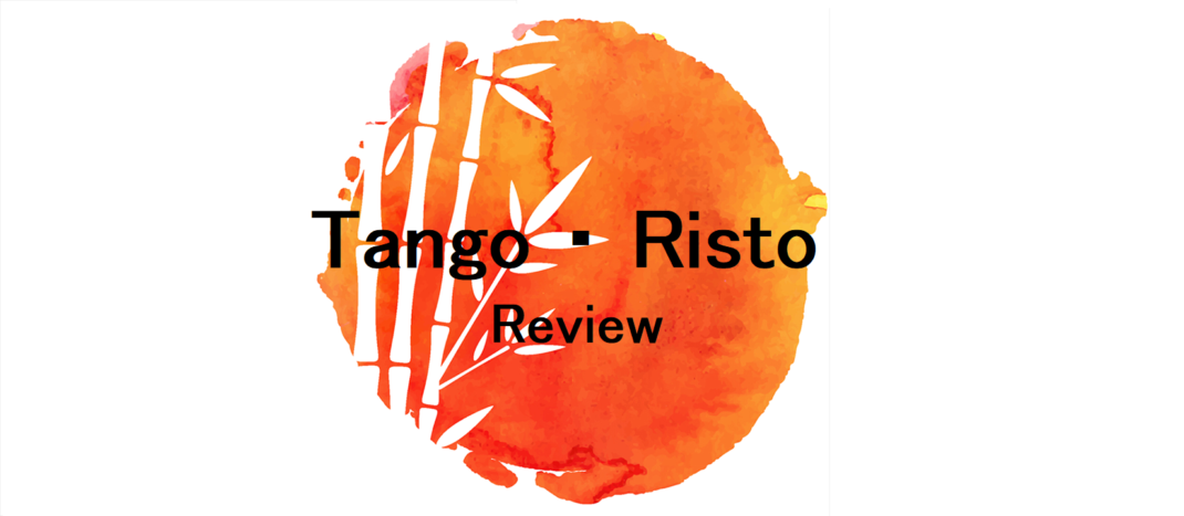Reading Japanese Intensified – Review of Tango Risto