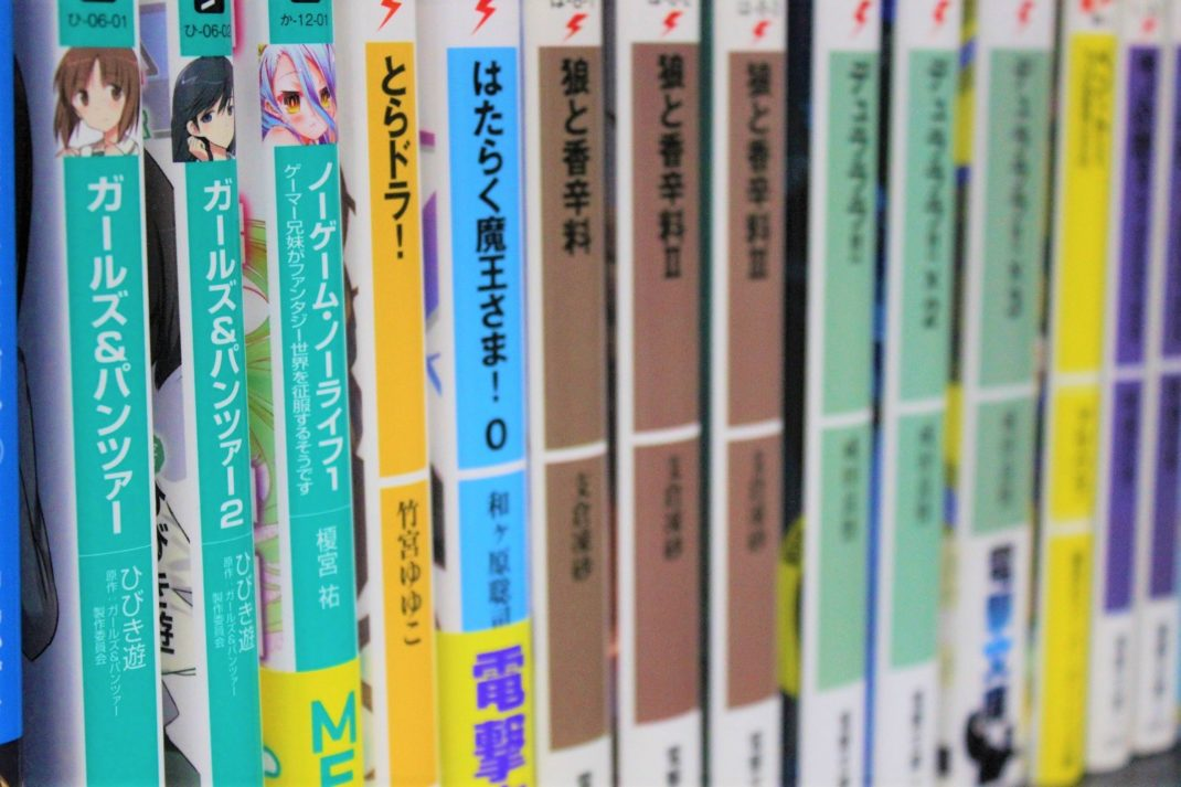 Hacks for Reading Japanese Novels