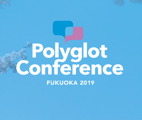 Language Learning Tips from a Polyglot Conference