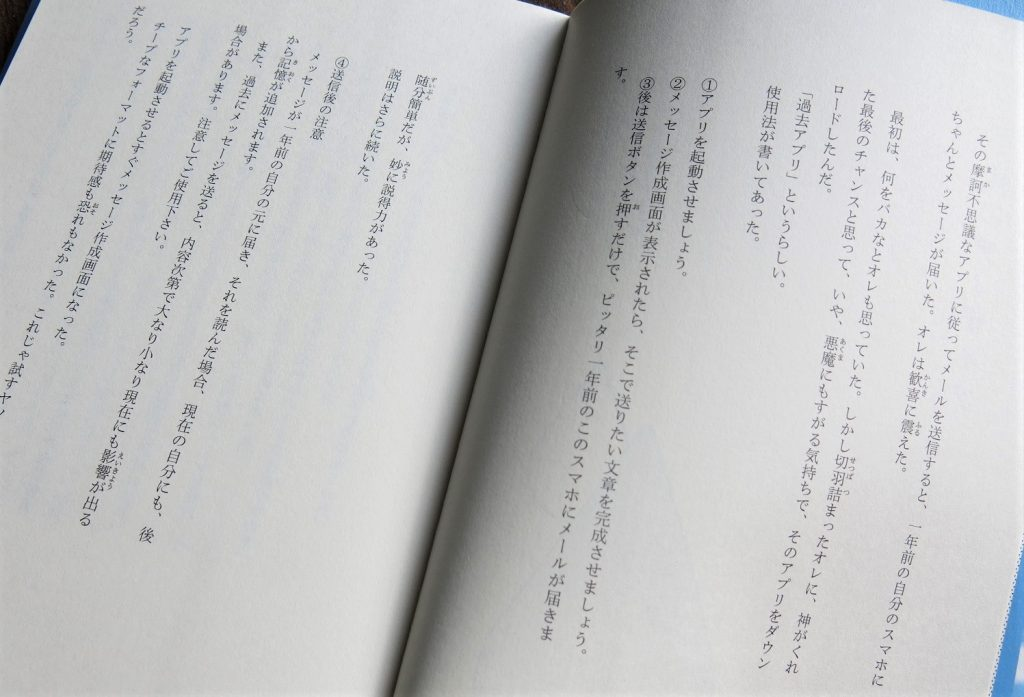 Japanese with Short Stories 5分シリーズ (5 Minute Series) – Japanese Book Recommendations