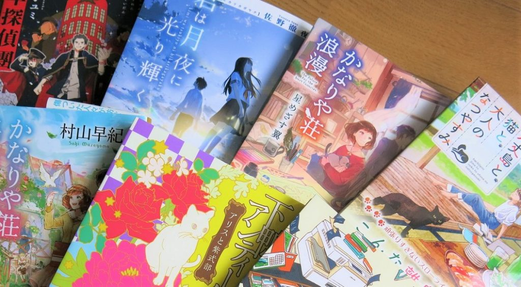 Novels in Japanese How to Get from Intermediate to Advanced Japanese