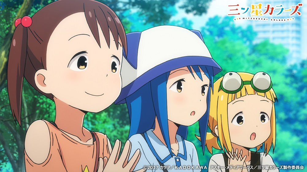 anime Mitsuboshi Colors How to Get from Intermediate to Advanced Japanese
