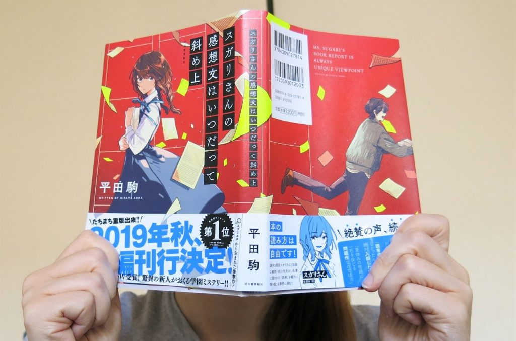 How to Get from Intermediate to Advanced Japanese Drop Textbooks Start Reading