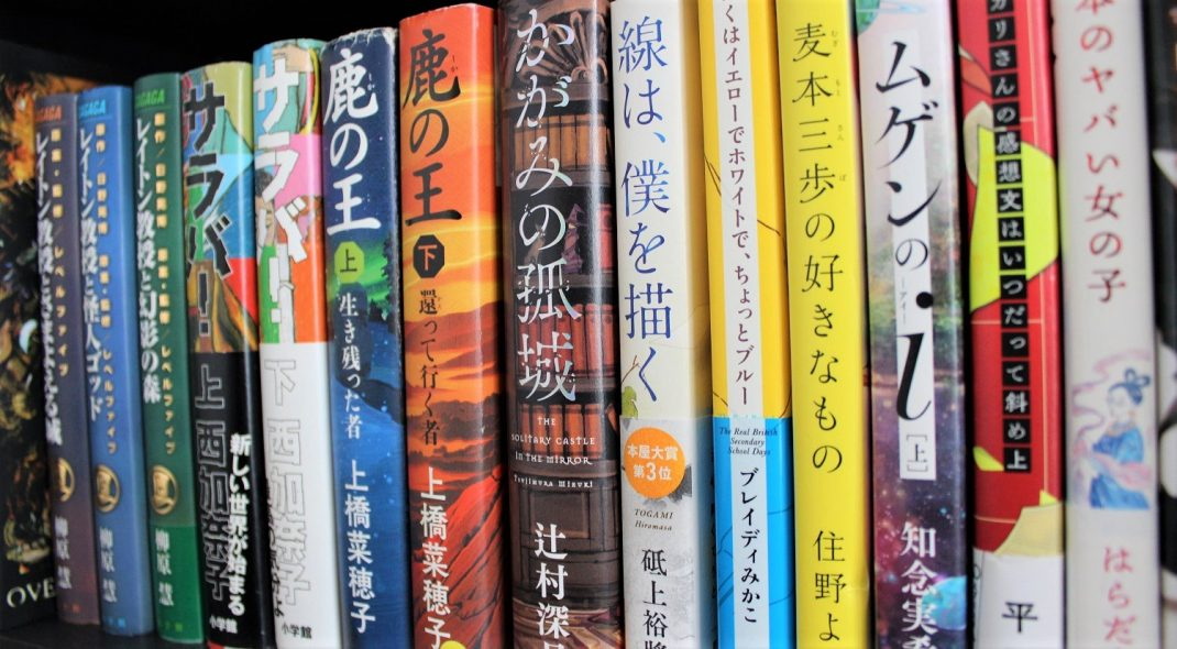 Where to Get Japanese Novels Outside of Japan